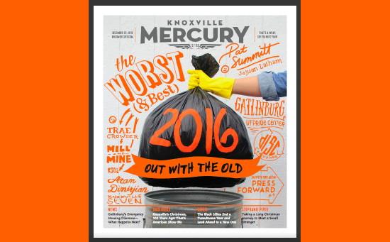 mercury_12-22-16